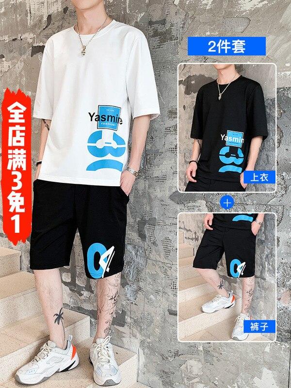 Shorts Men's Trend Summer Leisure Suit Popular Brand Short Thin Summer Capri Pants Men Viscose Beach Shorts