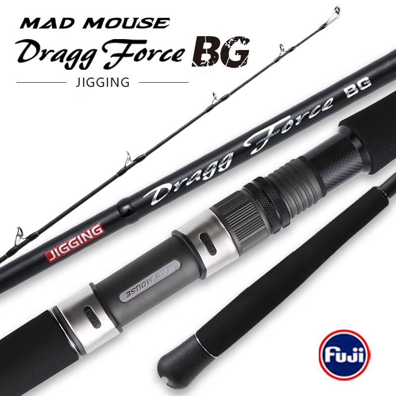 2020 MADMOUSE New Japan Full Fuji Parts Jigging Rod 1.9m PE4-8 Lure 350g Drag 30kg Spinning/Casting Boat Rod Ocean Fishing Rod
