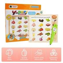 12 шт в упаковке для детей с изображением животных фрукты обучающих