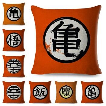 Funda de almohada con Logo de Dragon Ball Z, funda de lino para cojín, funda para sofá, decoración para el hogar o el coche, funda de Anime japonesa de 40x60cm