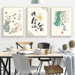 Гостиничная кровать и завтрак в китайском стиле животные пейзаж вешается на стену гостиная декоративная живопись для комнаты Новый