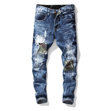Mens Fashion Designer Hole Jeans Pants Solid Color Camouflage Print Autumn Homme Clothing Spring Casual Apparel