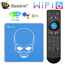 Beelink GT King Pro Wi-Fi 6 ТВ коробка Android 9,0 4GB64GB Amlogic S922X-H 4K 4 ядра Поддержка Dolby аудио DTS слушать комплект компьютерной приставки к телевизору