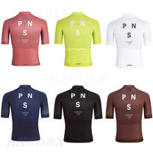 PNS 2020 Men's Mountain Bike Road Bike Jersey Striped Breathable Quick-drying Short Sleeve Cycling Jersey Mountain Bike Jersey