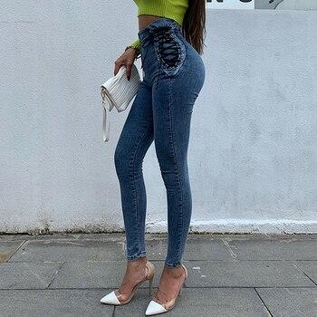OKUOHAO High Waist Hips Tight Jeans Female   4