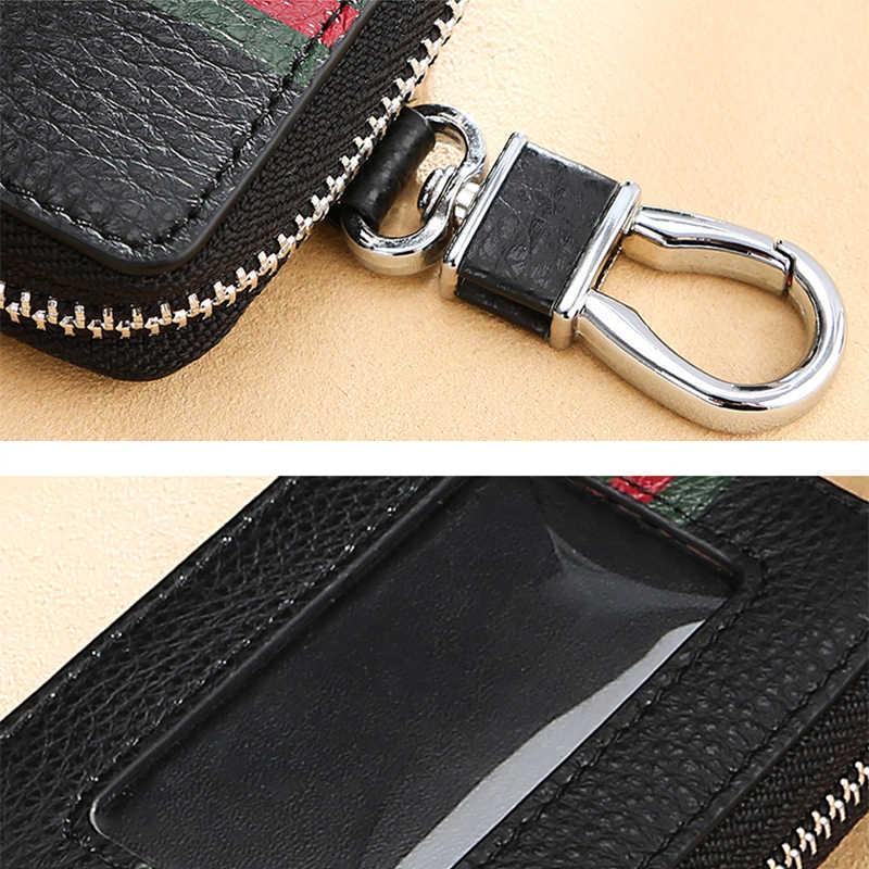 กระเป๋าใหม่ขนาดเล็ก RFID Blocking หนังซิปหัวเข็มขัดผู้ชายธุรกิจประตูรถกระเป๋าสตางค์ชายพวงกุญแจ Key Organizer แม่บ้าน
