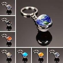 Солнечный Системы брелок для ключей «Планета» шара Луна земля
