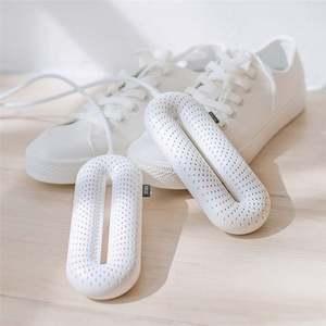 Xiaomi Shoe Dryer 220v Sterili