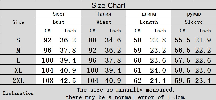 Size Chart of Spring Elegant Korean Blouse