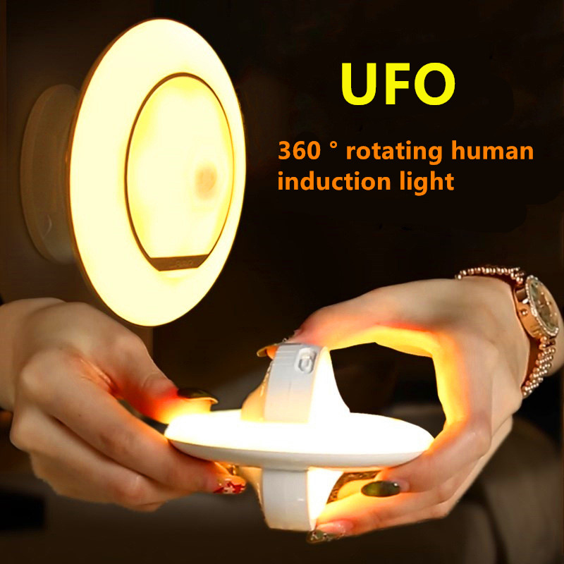 UFO 360-degree Rotating No Dead Corner Cabinet Bedroom Aisle Rechargeable LED Energy-saving Body Induction Night Light