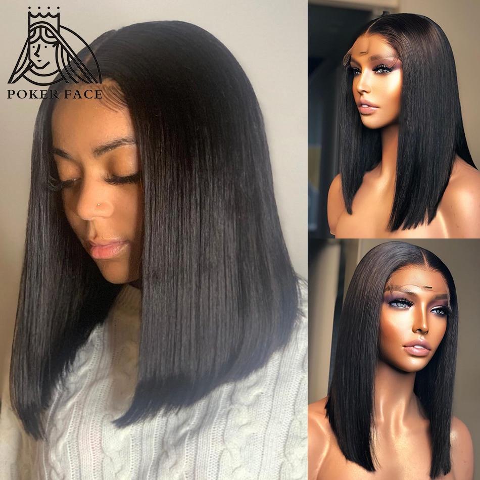 Court Bob Lace Front perruques de cheveux humains brésilien droit pré plumé 13x4 dentelle frontale perruques pas cher cheveux humains perruques livraison gratuite