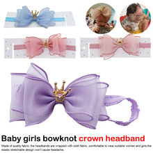 Balleen Shiny Baby Girls Bowknot Crown Headband Lace Elastic Princess Hair Band Fashion New Style Children Kids Hair Accessories