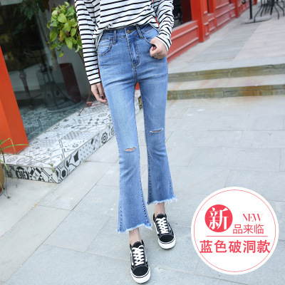 New Style High-waisted Elasticity Jeans Women's Micro Trumpet Capri Burrs Jeans Slimming Slim Fit Versatile Jeans