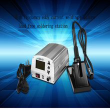 High Frequency Eddy Current Lead-free Constant Temperature Digital Display Welding Platform with Fast Wholesale Temperature Rise