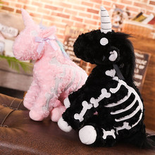 40CM Cartoon Cute Punk Pink Unicorn Plush Bag Backpack soft animal Dark unicorn Skeleton Horse Plush Purse for baby girl bag(China)