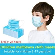 3-12Years детские одноразовые маски для лица 3 Слои Анти-пыль загрязнения маски ткань Nonwoven Пылезащитная маска для лица 24 часа в сутки, быстрая до...