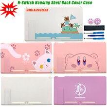 Reemplazo colorido para Nintendo Switch Sakura, carcasa rosada, carcasa trasera protectora para consola, placa frontal de carcasa, 2020
