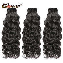 Water Wave Bundles Non Remy Hair Extension Human Hair Bundles Brazilian Hair Weave Bundles Deal Human Hair Weave 28 inch bundle cheap gossip Non-remy Hair =5 Weaving NONE Machine Double Weft 100g(+ -5g) piece human hair bundles 1 Piece Only water wave bundles