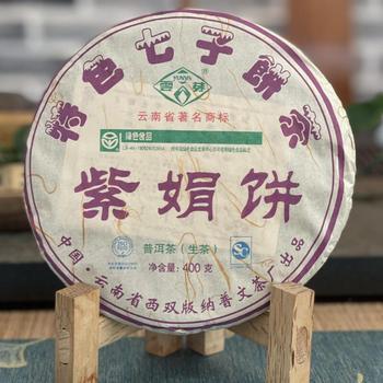 2019 PU WEN fabryka Zi Juan herbata Arbor stary pu-erh fioletowy pączek wiosna Puwen pu-erh surowy 400g tanie i dobre opinie CN (pochodzenie)