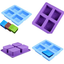 Silicone Mold for Making Soaps 3D Plain Soap Mold DIY Handmade Soap Form Tray Mould(China)
