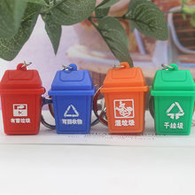 Popular Epoxy trash classification keychain pendant creative environmental can key chain bag hanging ornaments #LS1907313