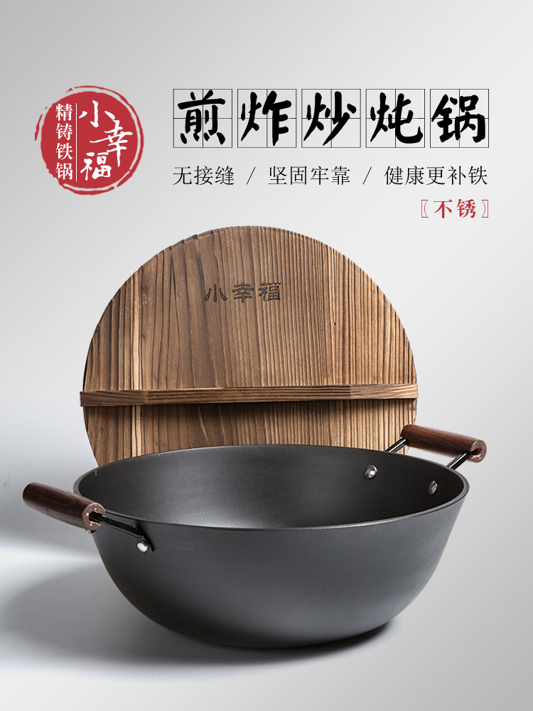 Old style hand cast iron stew soup pot household round bottom fried pan coated thickened electromagnetic furnace gas cooker