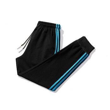 Sweatpants Men Elastic Loose Stretch Track Harem Pants Man Plus Big Size 7xl 8xl Joggers Sports Korean Streetwear Male Trousers 1