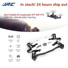 JJRC H49 SOL Drone RC Helicopter Altitude Hold 4-Channels JJRC RC Drone
