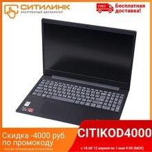Ноутбук LENOVO IdeaPad S145-15API 15.6