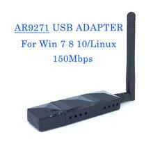 Чипсет Atheros AR9271, 150 Мбит/с, беспроводной USB Wi-Fi адаптер 802.11n, сетевая карта с антенной 2 дБ для Windows 7/8/10/Kali Linux
