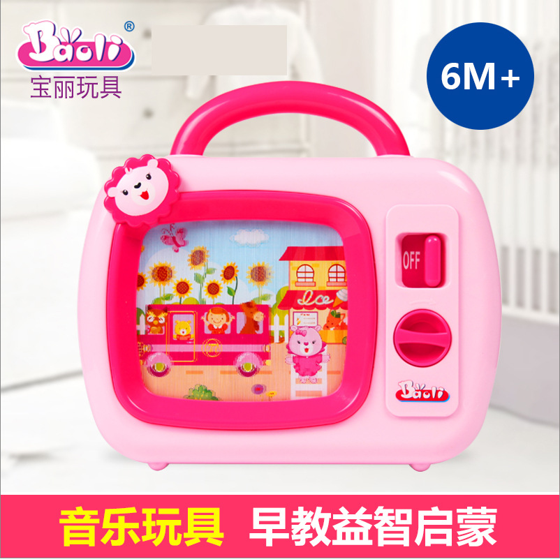 Polaroid 1501 Music Small Television Children Model Winding Rolling Screen TV Base Children'S Educational Early Childhood Toy