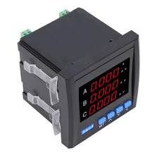 220V Power Meter 3-Phase Multifunctional Segment LCD /LED Digital Electricity Volt Power Meter RS485 Communication(China)