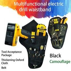 Multi-funcional impermeable Drill Holster cintura herramienta bolsa cinturón eléctrico bolsa para herramientas para llave y martillo destornillador