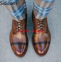 Homens sapatos de couro de salto alto sapatos casuais oxford sapatos vestido brogue sapatos de inverno botas de tornozelo vintage clássico masculino casual d323