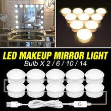 Лампа светодиодная для зеркала макияжа 12 В постоянного тока