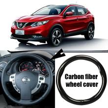Car-styling 38cm black carbon fiber PVC leather car steering wheel cover for Nissan Qashqai new for nissan 200sx s14 s14a silvia carbon fiber sr20 sr20det oem engine coil plug cover car accessories car styling