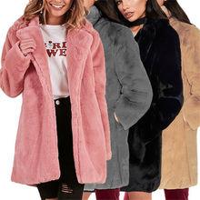 Однотонные зимние женские меховые пальто с отложным воротником