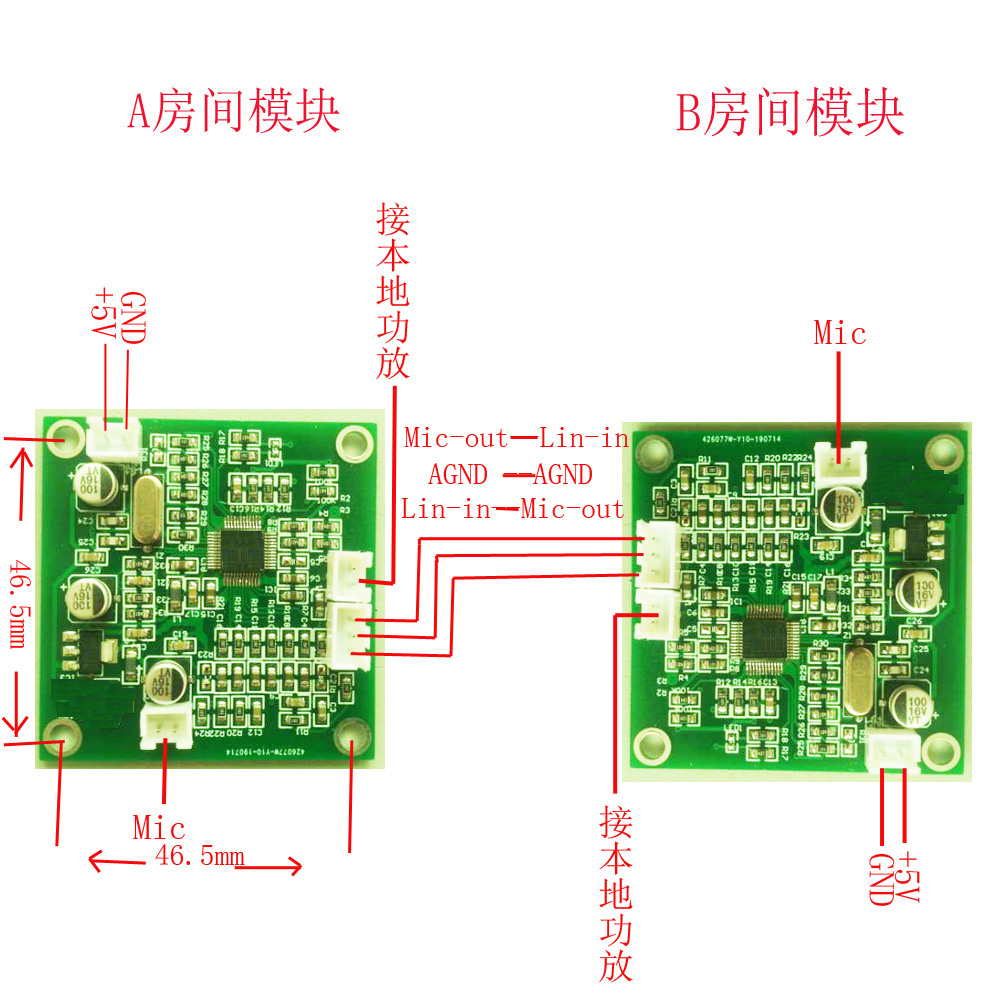 Elimination Of Echo Module Anti-howling Circuit Board