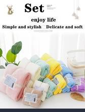 2020 Aliexpress Microfiber Ladies Quick-drying Towel Set Absorbent Skin-friendly Headscarf Pink Hair Towel Bathroom Towels Set