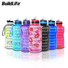 BuildLife 1.3L 2L Tritan בקבוק מים עם קש זמן סמן BPA משלוח ספורט כושר כד חיצוני חדר כושר בידוד בקבוקים