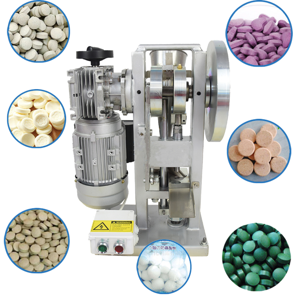 SWANSOFT THDP-3 Tablet Machine Household Milk Tablets Small Electric Commercial Desktop Milk Powder Automatic Manual Tablets