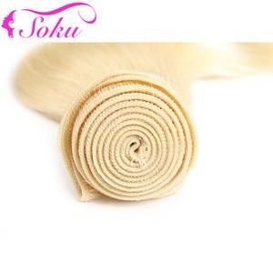 Image 5 - 613 דבש בלונד שיער טבעי חבילות Soku 8 26 inch ברזילאי גוף גל שיער טבעי Weave חבילות 1Pc רמי שיער טבעי תוספות