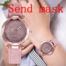Casual Women Romantic Starry Sky Wrist Watch Leather Rhinestone Designer Ladies Clock Simple Dress Gfit  Montre Femme@50
