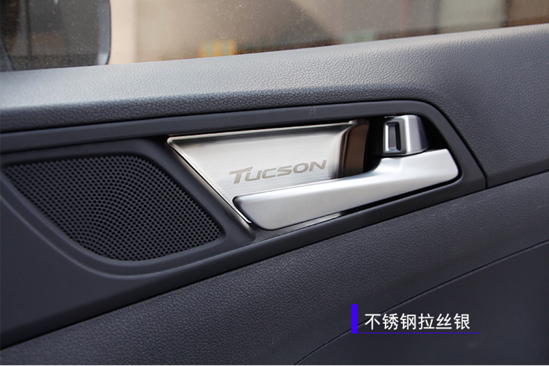 Stainless Steel Car Inner Door Bowl Sticker Trim interior moulding Cover For Hyundai Tucson 2015 2016 2017 2018 2019 Accessories