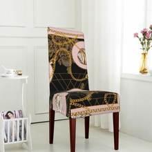 Чехлы для обеденных стульев эластичный чехол Бесплатная доставка