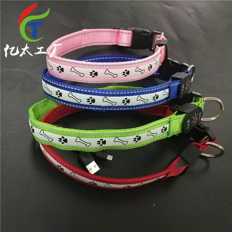 Dog Supplies Hand Holding Rope Pet Collar USB Charging LED Glowing Dog Collar ITC