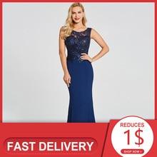 Dressv Dark Royal BlueชุดราตรียาวแขนกุดลูกปัดAppliquesชุดแต่งงานชุดMermaid Evening Dresses