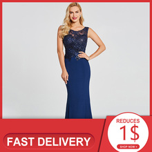 Dressv الظلام الملكي الأزرق فستان سهرة طويل بلا أكمام الخرز يزين حفل الزفاف فستان رسمي حورية البحر فساتين السهرة