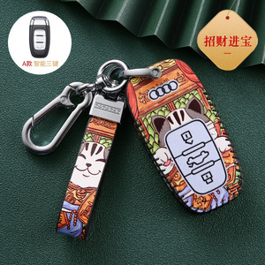 Image 5 - Top Layer Leather  Car Remote key case key Cover For Audi A4L A5 A6L A7 A8 Q3 Q5 Q7  Car Styling Car Accessories 2018 2019 2020