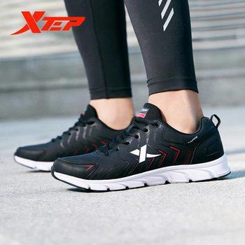 Xtep BLADE męskie buty męskie do biegania lekkie buty sportowe syntetyczny PU Shock absorptionmęskie obuwie Casual 881419119780